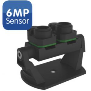 Mobotix Optik - Sensoren